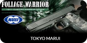 Decouvrez toute la gamme Tokyo Marui